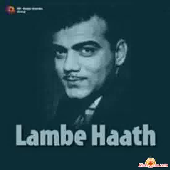 Poster of Lambe Haath (1960) - (Hindi Film)