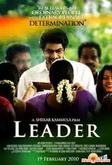 Poster of Leader (2010)