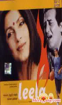Poster of Leela (2002) - (Hindi Film)