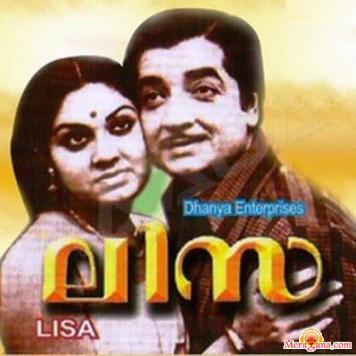 Poster of Lisa (1978) - (Malayalam)