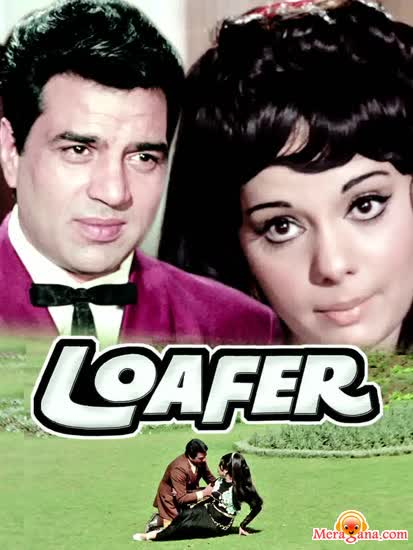 Poster of Loafer (1973) - (Hindi Film)