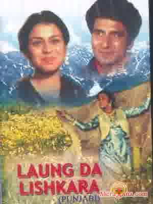 Poster of Long Da Lishkara (1986) - (Punjabi)