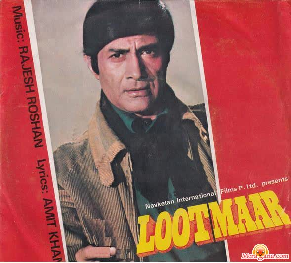 Poster of Lootmaar (1980)