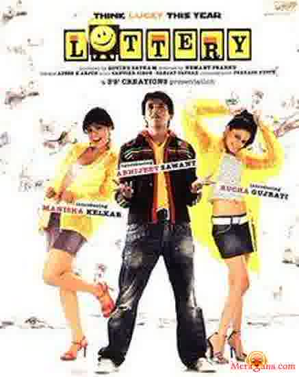 Poster of Lottery (2009) - (Hindi Film)