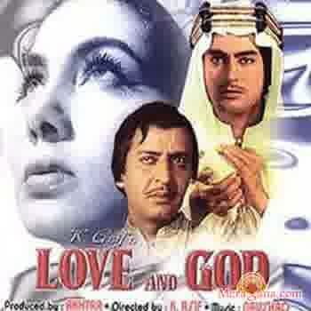 Poster of Love And God (1986) - (Hindi Film)