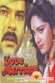 Poster of Love Marriage (1984) - (Hindi Film)