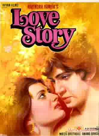 Poster of Love Story (1981) - (Hindi Film)