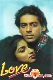 Poster of Love (1991)