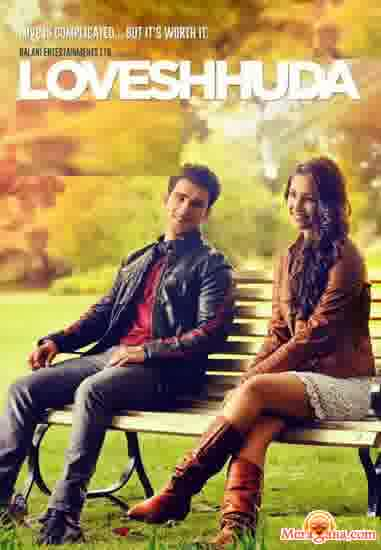 Poster of Loveshhuda (2016) - (Hindi Film)