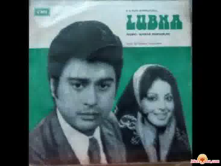 Poster of Lubna (1982) - (Hindi Film)