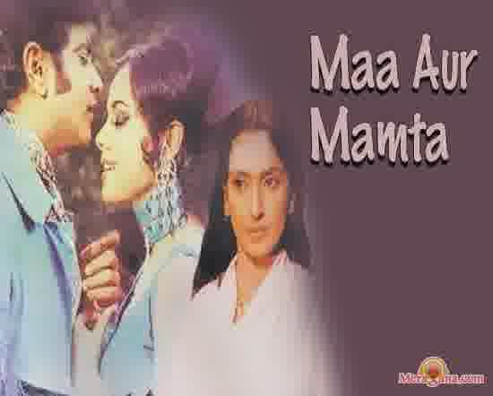 Poster of Maa Aur Mamta (1970) - (Hindi Film)