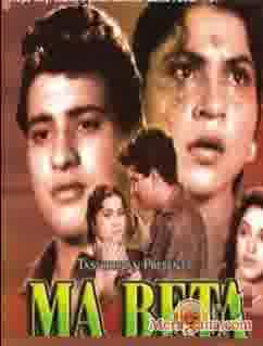 Poster of Maa Beta (1962) - (Hindi Film)