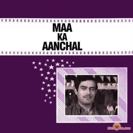 Poster of Maa+Ka+Aanchal+(1970)+-+(Hindi+Film)