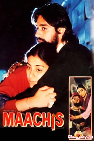Poster of Maachis (1996) - (Hindi Film)