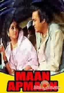 Poster of Maan Apmaan (1979) - (Hindi Film)