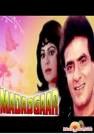Poster of Madadgaar (1987)