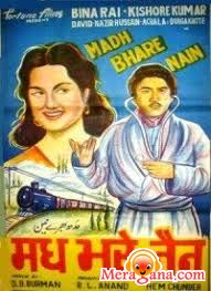 Poster of Madbhare Nain (1955)