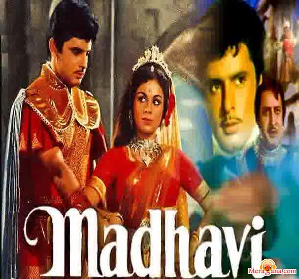 Poster of Madhavi (1969) - (Hindi Film)