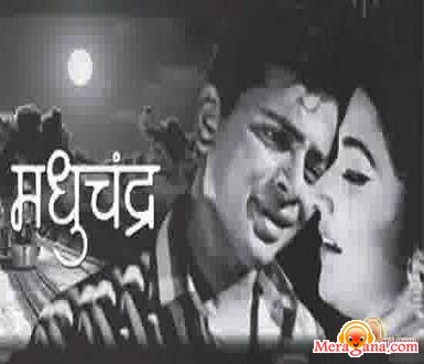 Poster of Madhuchandra (1967) - (Marathi)