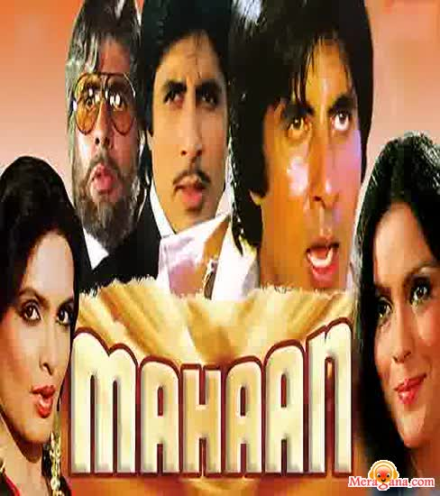 Poster of Mahaan+(1983)+-+(Hindi+Film)