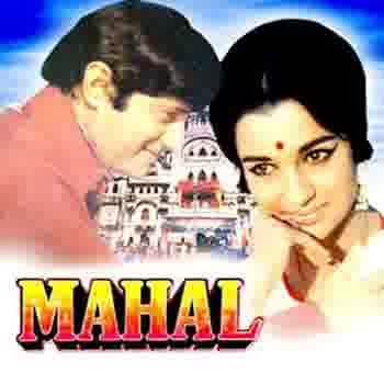 Poster of Mahal (1969) - (Hindi Film)
