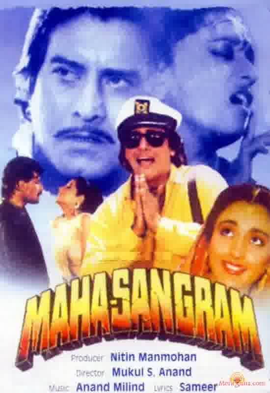 Poster of Mahasangram (1990) - (Hindi Film)