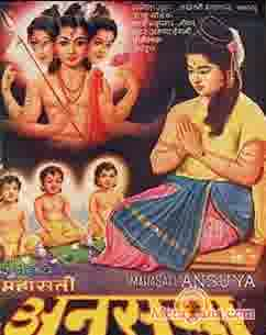 Poster of Mahasati Ansuya (1965) - (Hindi Film)