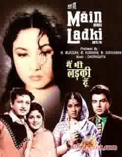 Poster of Main Bhi Ladki Hoon (1964) - (Hindi Film)