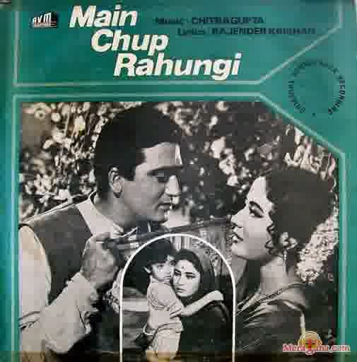 Poster of Main Chup Rahungi (1962) - (Hindi Film)