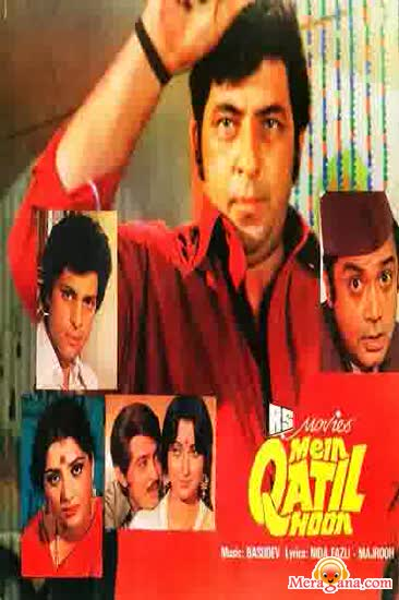 Poster of Main Qatil Hoon (1984) - (Hindi Film)