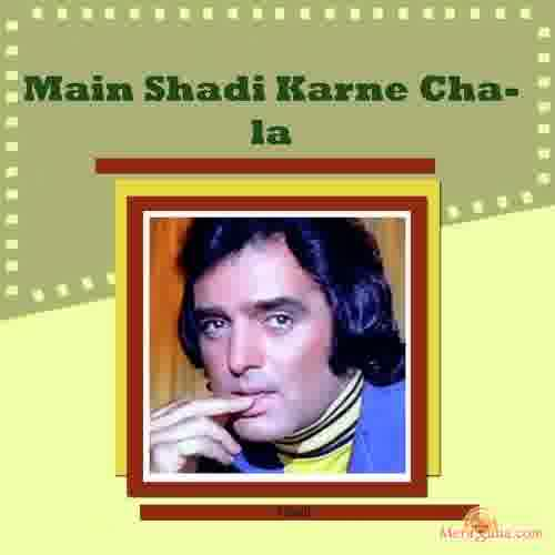 Poster of Main Shadi Karne Chala (1962) - (Hindi Film)