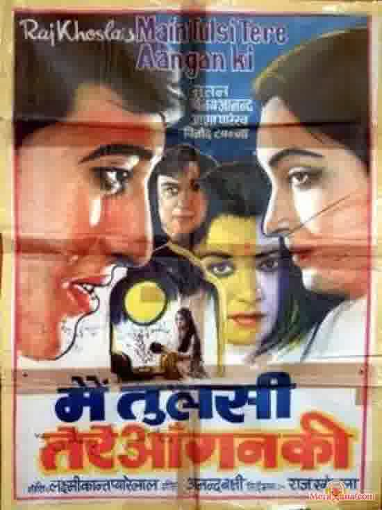 Poster of Main Tulsi Tere Aangan Ki (1978) - (Hindi Film)