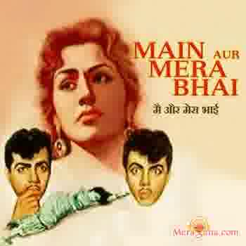 Poster of Main Aur Mera Bhai (1961)