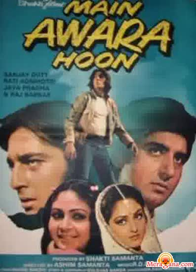 Poster of Main Awara Hoon (1983)