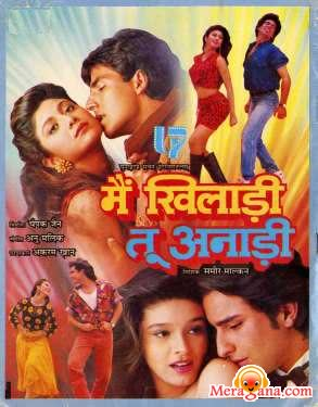 Poster of Main Khiladi Tu Anari (1994)