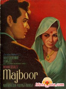 Poster of Majboor (1964) - (Hindi Film)