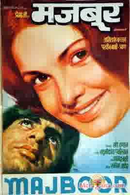 Poster of Majboor (1974) - (Hindi Film)