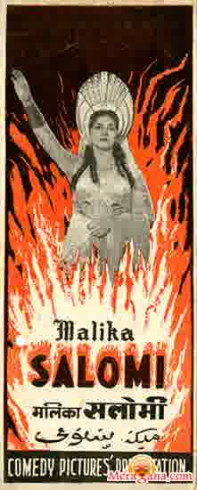 Poster of Malika Salomi (1953)