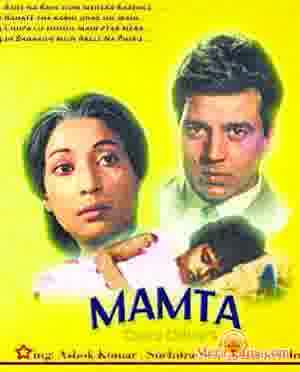Poster of Mamta (1966) - (Hindi Film)