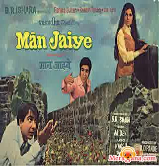 Poster of Man Jaiye (1972) - (Hindi Film)