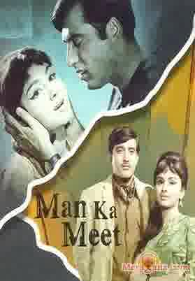 Poster of Man Ka Meet (1968) - (Hindi Film)