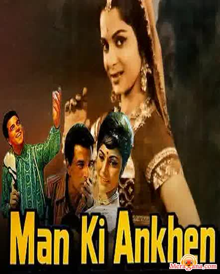 Poster of Man Ki Ankhen (1970)
