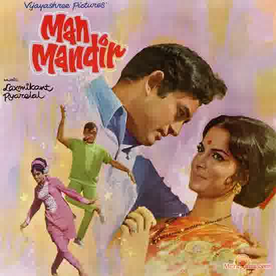 Poster of Man Mandir (1971)