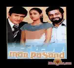 Poster of Man Pasand (1980)