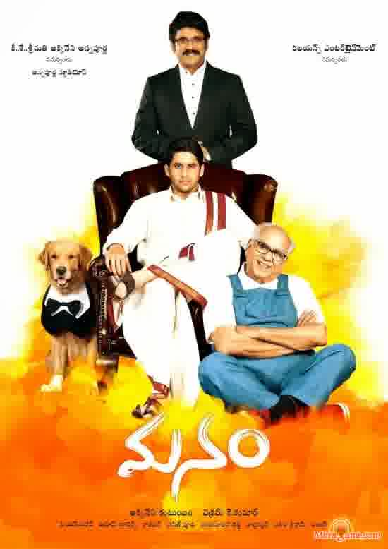 Poster of Manam (2014)