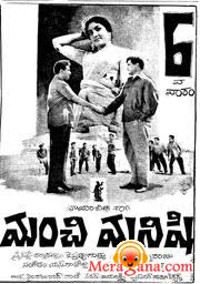 Poster of Manchi Manishi (1964)