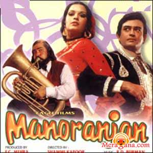 Poster of Manoranjan (1974) - (Hindi Film)