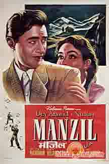 Poster of Manzil (1960) - (Hindi Film)