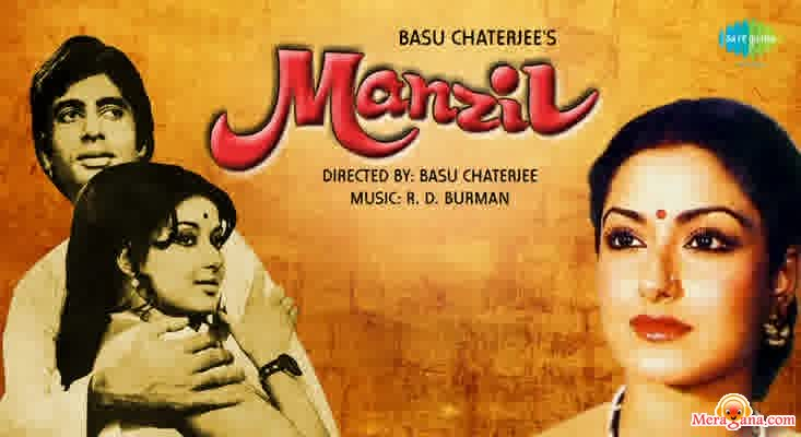 Poster of Manzil (1979)