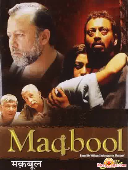 Poster of Maqbool (2003)